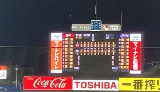 テレビでは映らない福地寿樹コーチのファインプレー | ヤクルトが好き