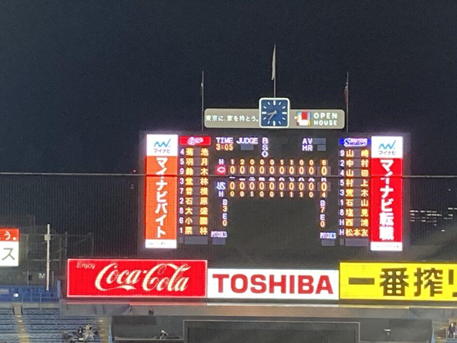 20210512ヤクルト対広島